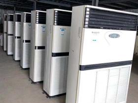 南昌空调回收 南昌二手 空调回收 回收多联机组 天花机回收